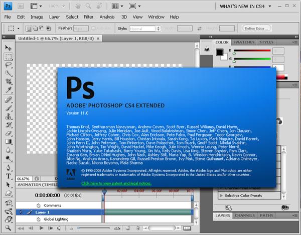 Adobe photoshop cs4 portable